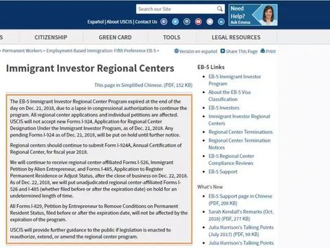 终于凉凉?美国移民局宣布暂停EB5投资移民