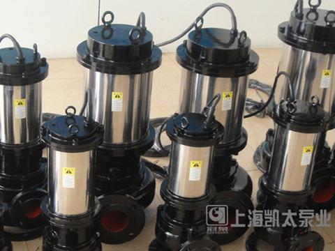 上海凯太切割式排污泵,为污水处理书写新篇章