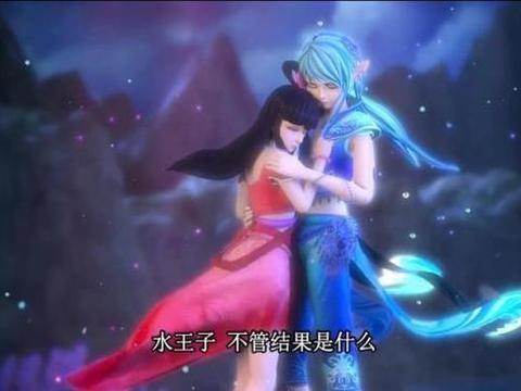 叶罗丽23集:王默主动亲吻水王子,为了救辛灵,她丢下建鹏和舒言