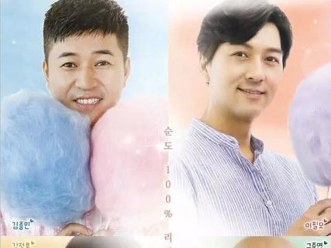 韩星李必模参加恋爱节目,仅4个月和女嘉宾闪婚试婚纱,气氛超甜