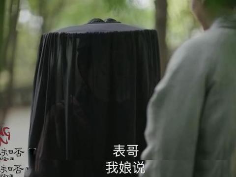 """《知否》盛明兰苦陷""""多角恋"""",顾廷烨想娶她,元若还想再娶她"""