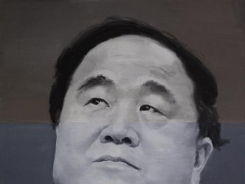 徐唯辛名人肖像画欣赏