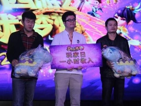 梦幻西游:李永胜账号估价2万元,为啥10万都不卖?原因在这4点
