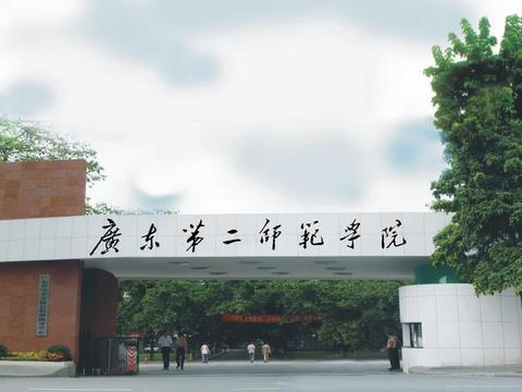 广东发展最差3所本科大学,一个是在广州,一个是岭南师范学院!