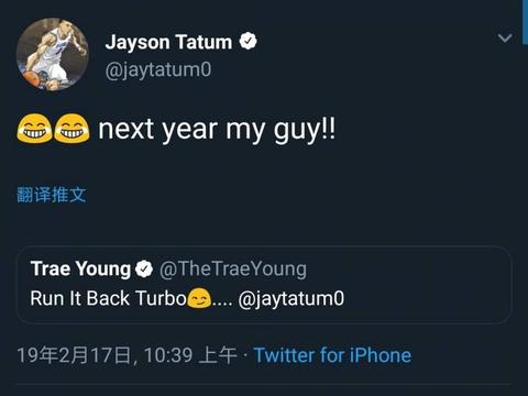 塔图姆转推特雷-杨:兄弟明年再来!