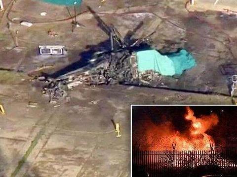 土耳其发生坠机事件,4名人员全部身亡,造成严重影响