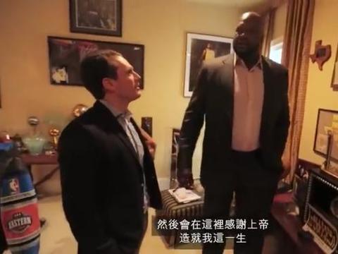 奥尼尔1.5亿出售3000平豪宅!12间卧室15个洗手间 5万一平没北京贵