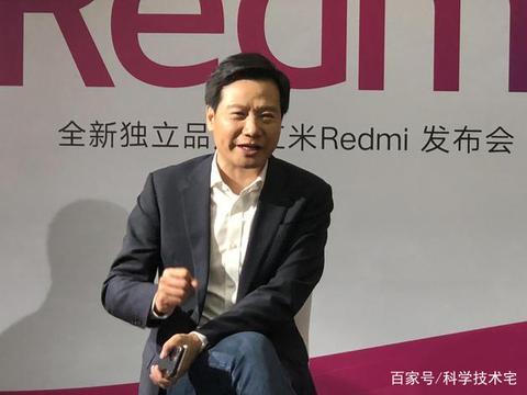 小米雷军:红米旗舰手机搭载骁龙855,售价或不超过两千五!