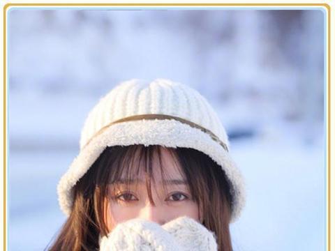 37岁秦岚才是不老少女!雪地露笑的那一刻,我才懂为啥叫她白月光