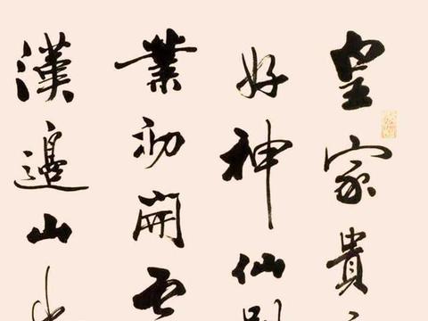 原中国画学研究会会长金城1919年作 行书七言诗手卷