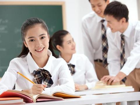 高考制度或将改革?北京市教委牵头组织高考改革论坛!