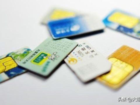 5G时代来袭!更换套餐需换卡?旧卡不销卡也不续费,会怎么样?