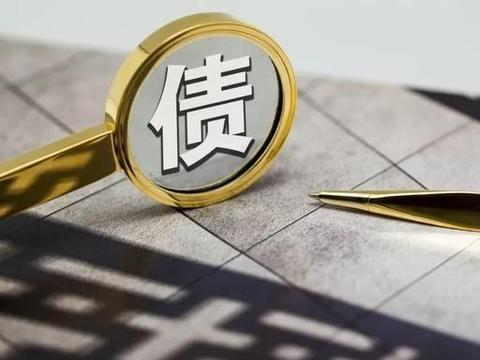 东亚中国于全国银行间债券市场成功发行25亿元人民币金融债券