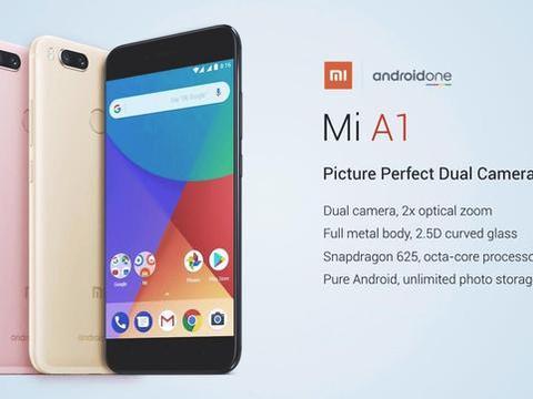 小米A1已经升级Android 8.0,国产手机们需努力了!