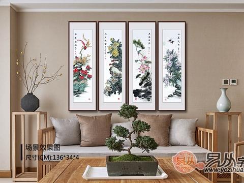 特色中式国风茶楼装饰画 国画花鸟四条屏