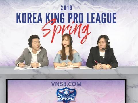 AG娱乐资讯:韩国KPL女主持颜值引关注,KPL粉丝很开心