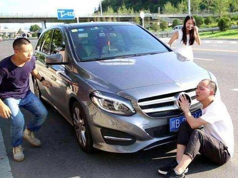 开车遇到碰瓷党怎么办?不要怂,用这几种方法不吃亏!