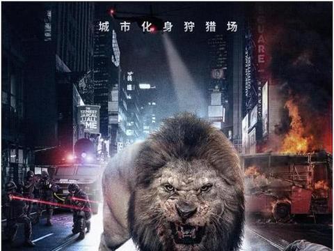 爆笑!网友看完《狂暴凶狮》,自称想把凶狮赠送给苏大强!
