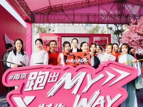 特步携手2019南京浦口女子半程马拉松演绎甘美赛事