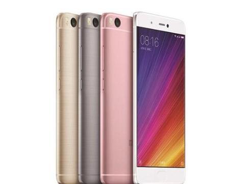 小米5s、小米5s Plus将提前升级Android 8.0!