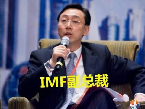 博鳌亚洲论坛专辑丨IMF副总裁警告!全球经济面临2个最大的风险!