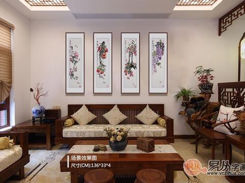 客厅挂什么画好看?四条屏花鸟画具有不一样的魅力