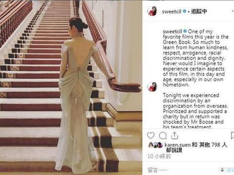 一同参加慈善宴的中国明星坦诚并没有受到歧视,甄子丹这次要垮?