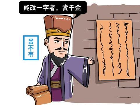 局事帖,中国最贵的书法作品之一,124个字卖了2.07亿