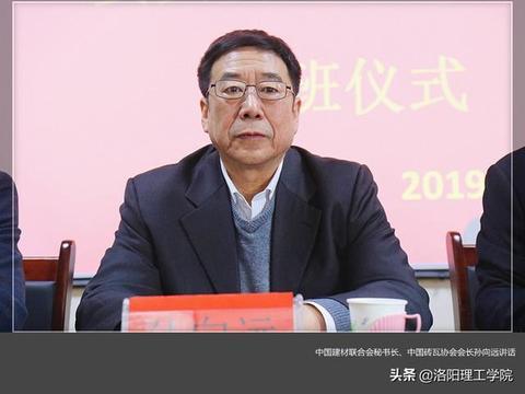 洛阳理工学院承办中国砖瓦工业协会研修班!