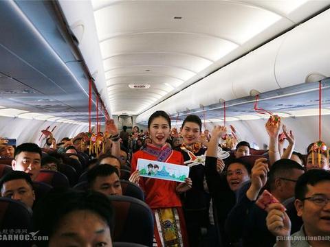 """北部湾航空举行""""壮族三月三""""特色客舱活动!"""