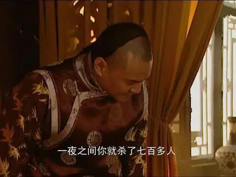 《雍正王朝》年羹尧屠了江夏镇,胤禛为何要亲自去告诉八爷胤禩?
