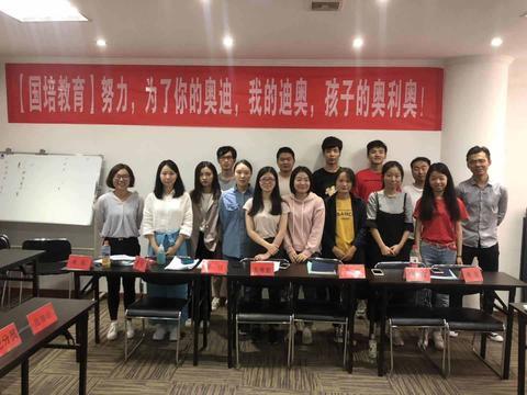 国培-2019泰州市省考面试形式四大方面(附2018年面试形式)
