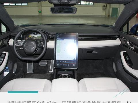 新能源汽车再添新秀 静态体验金康SERES SF5