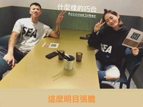 王棠云与他人穿情侣装,余文乐速度留言表态,这会不会宠坏了她?