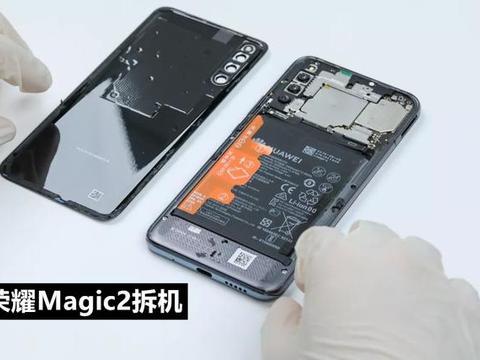 荣耀Magic2拆机,其实也是滑盖,只有副板在屏幕一侧!