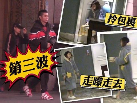 传毕滢在张丹峰之前曾交往过富二代,其本人站出来回应:放过我吧