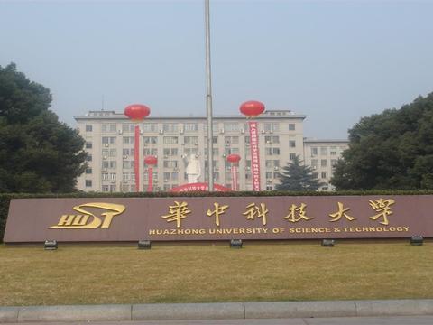 盘点湖北省两大名牌大学,哪一所学校是你的心仪学校?