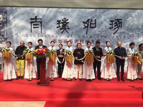 太璞如琢— —崔如琢艺术杭州大展今日下午三点在浙江美术馆开幕
