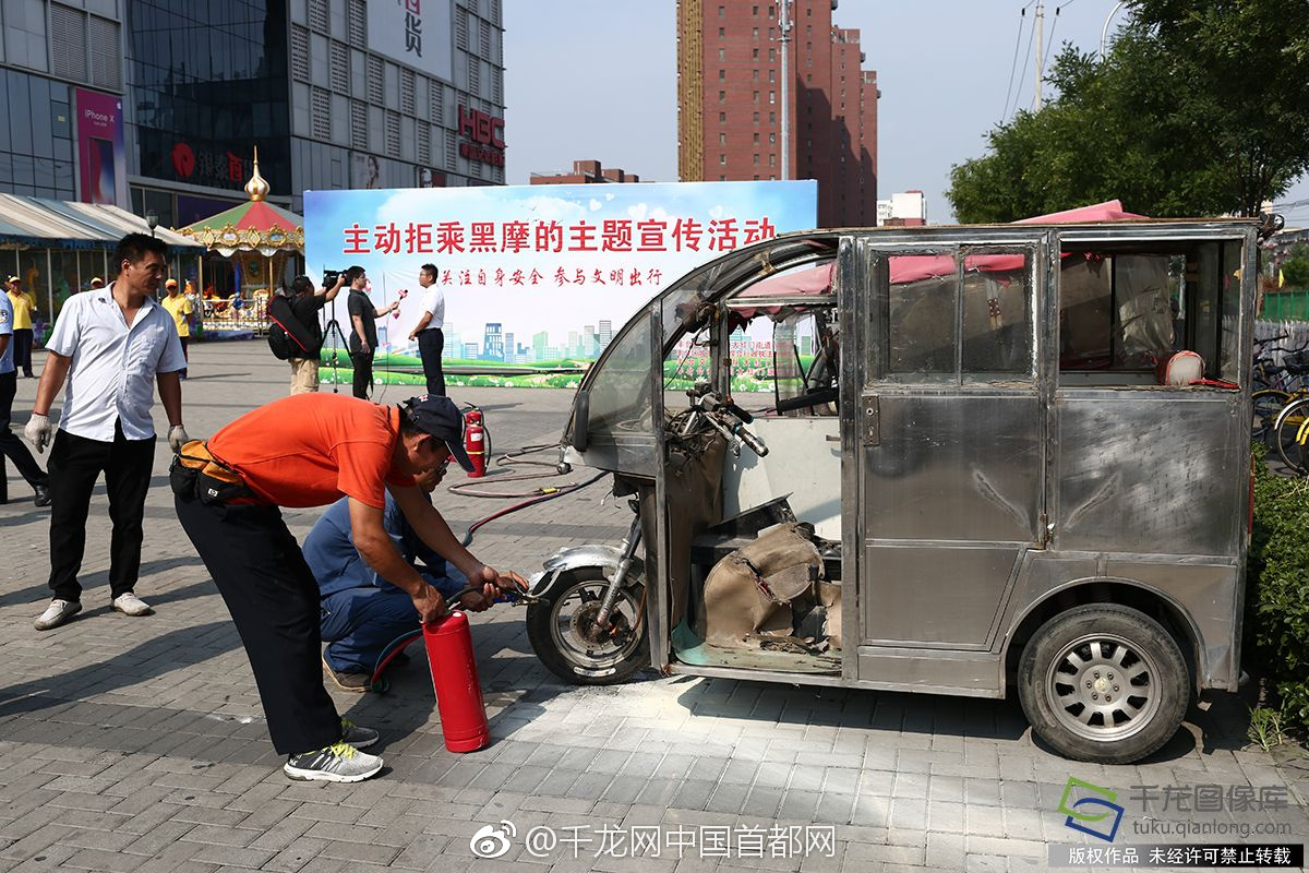 auto lift safety