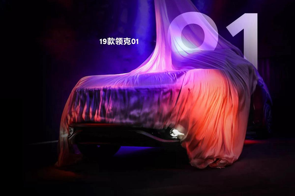 2019上海车展中的实用派&未来风向标