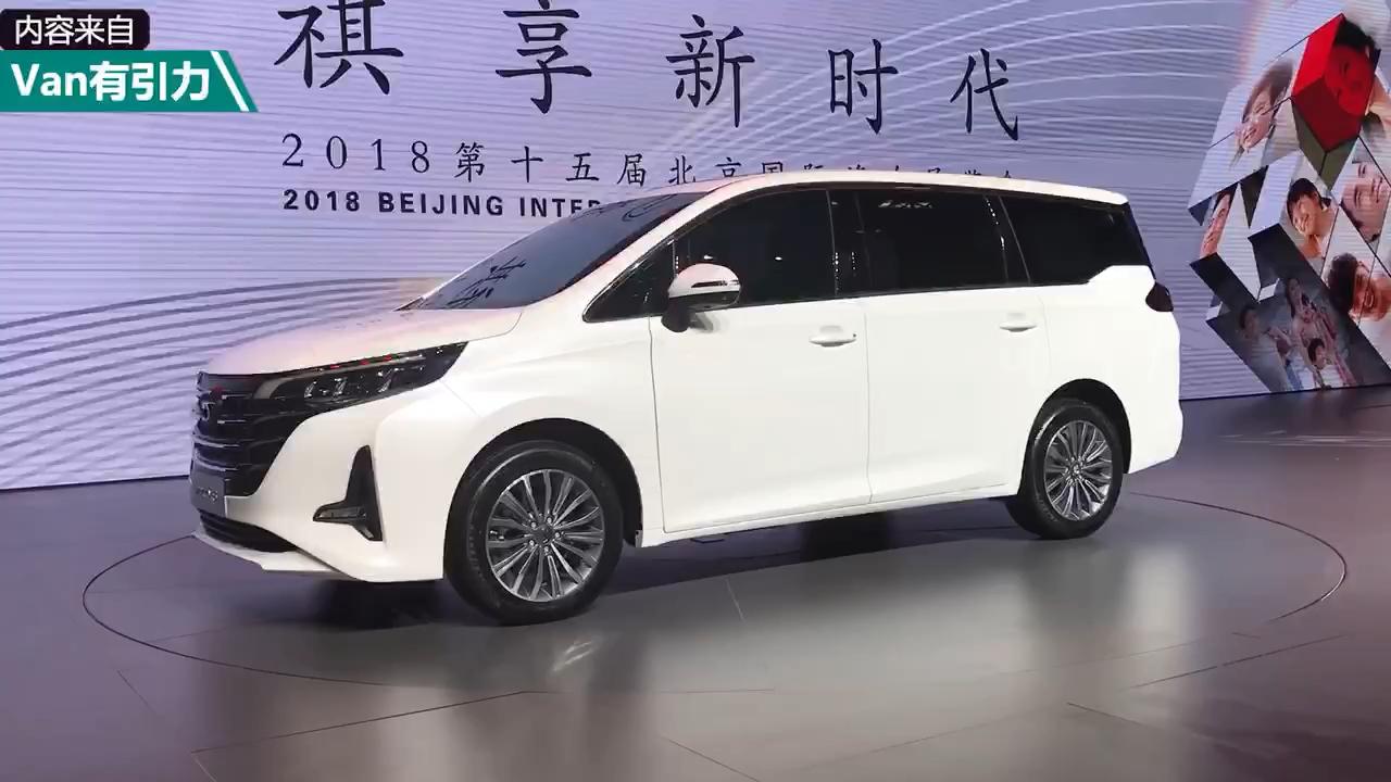 Van事通 MPV 2018北京车展广汽传祺GM8商务味太重?来看看这款...