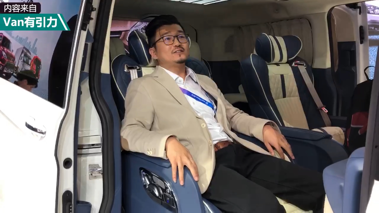 "Van事通 MPV 2018北京车展福特途睿欧史上最贵的""行政版""来了..."