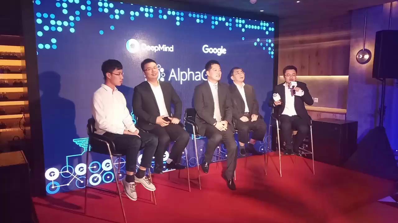 视频-AlphaGo纪录片登陆上海电影节 聂卫平谈观后感