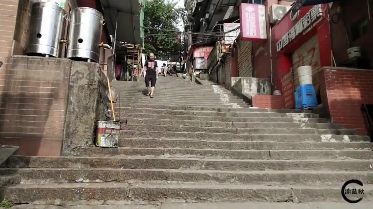 爬坡上坎的重庆城带大家逛一下