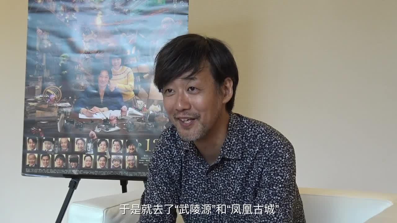 新浪娱乐对话《鎌仓物语》导演山崎贵