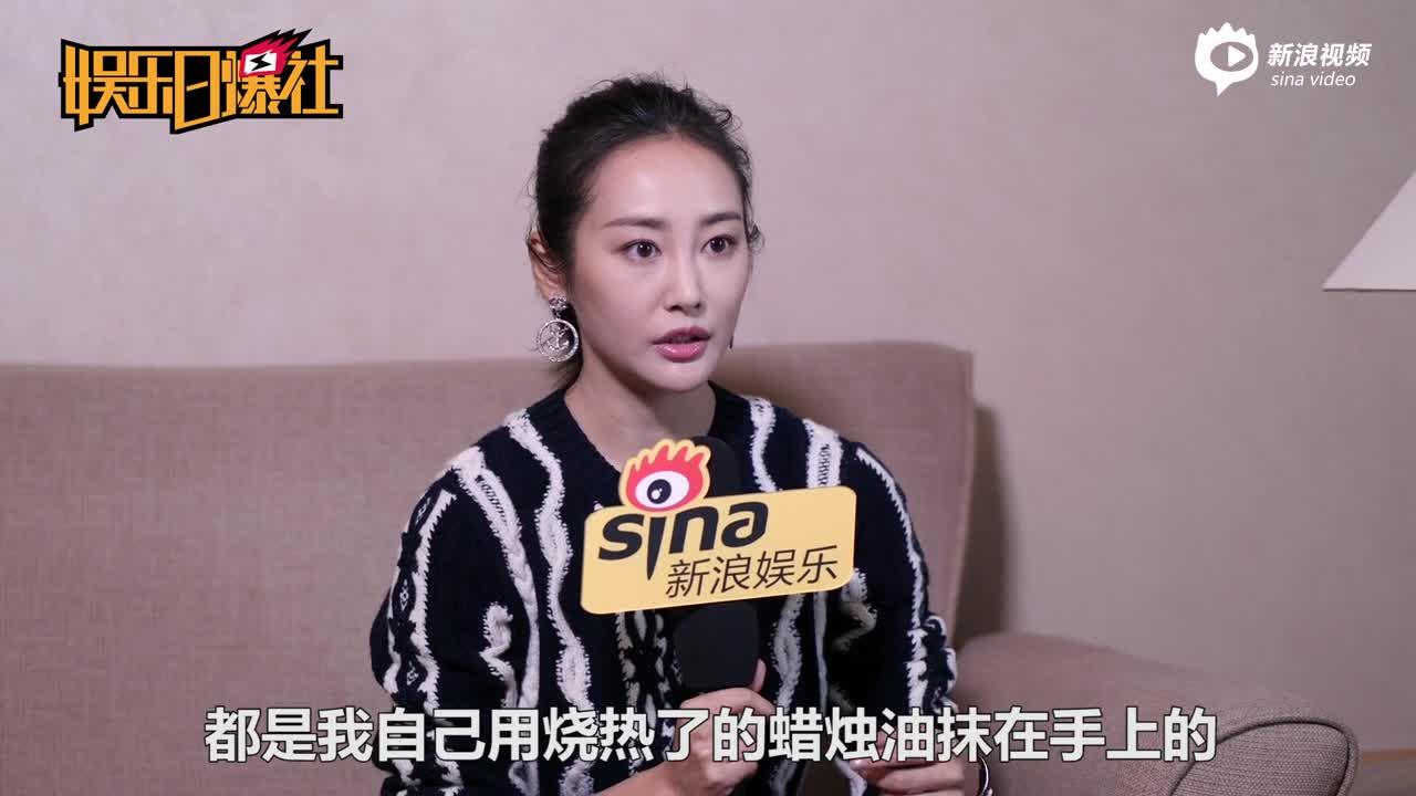 """新浪娱乐对话《如懿传》""""炩妃""""李纯"""