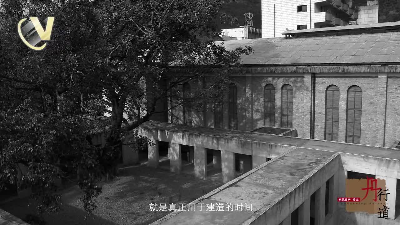 王珞丹《丹行道》第二期:对话建筑师华黎