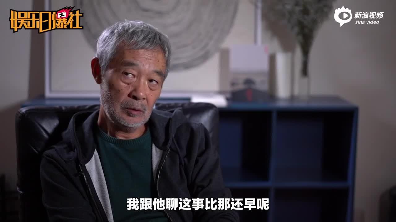 新浪娱乐对话田壮壮 十年不拍电影将导《树王》