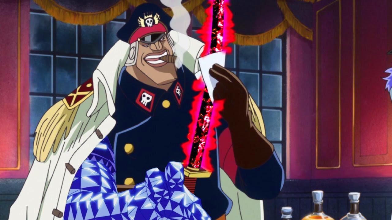 海贼王:剑豪悬赏令排名,索隆垫底