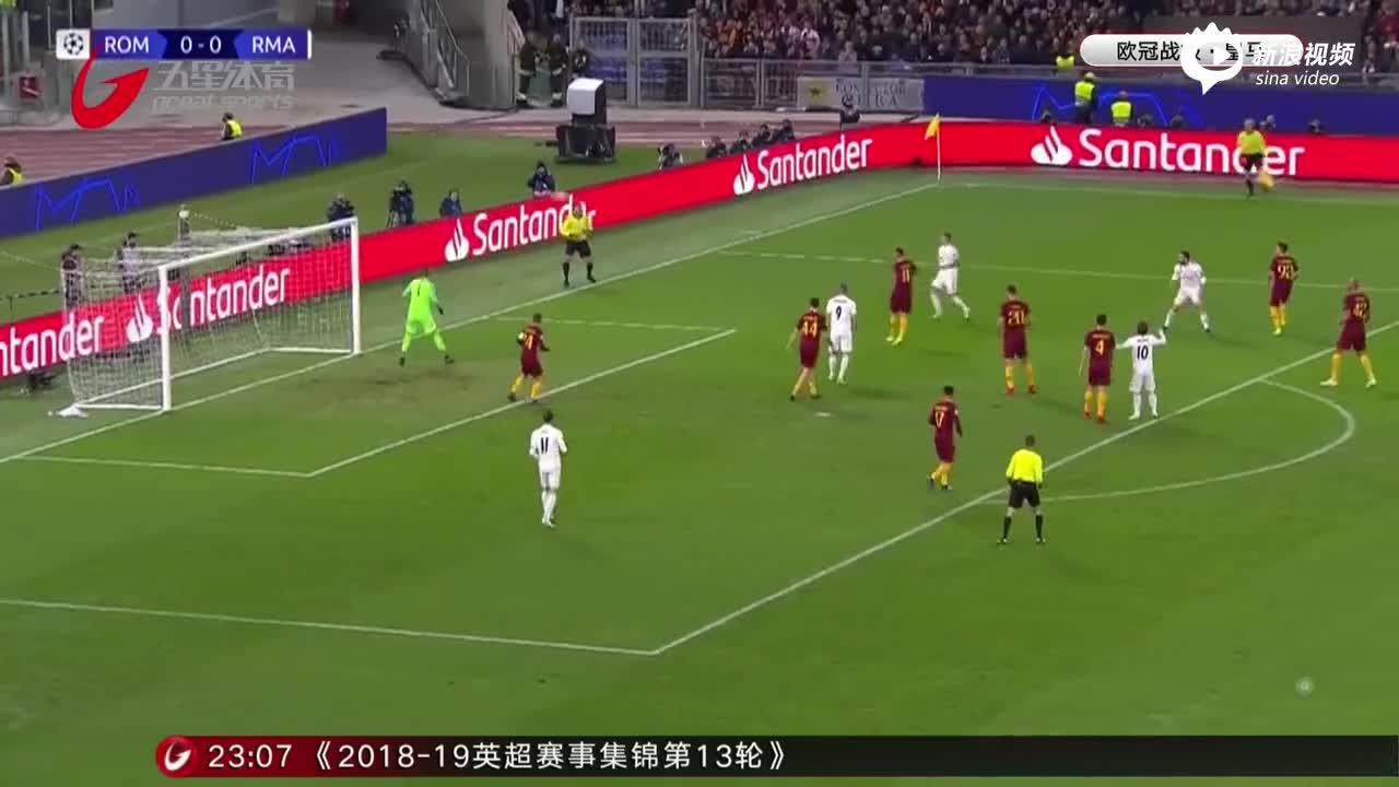 视频-欧冠战报:力克罗马 皇马提前锁定小组第一